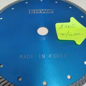 алмазный диск 230 турбо